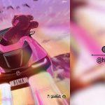 DOWNLOAD: Rema – Beamer (Bad Boys) Audio × Video