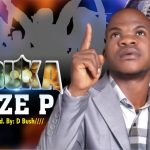 Eze P — Ebuka Prod. By Dbush beats
